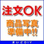 ダイキン 交換用集塵フィルター KAFP080B4 空気清浄機別売品 [■]