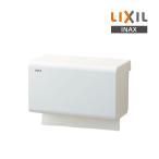 【ポイント最大 10倍】INAX ペーパータオル ホルダー KF-15U/WA ホワイト[☆◇]