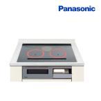 【ポイント最大 10倍】IHクッキングヒーター パナソニック KZ-W173S Wシリーズ 3口IH 幅75cm シルバー [(^^)]