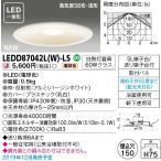 東芝ライテック LEDD87042L(W)-LS ダウンライト LED一体形 電球色 高気密SB形・浅形 埋込穴φ150 ホワイト 電源ユニット内蔵