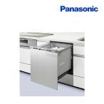 【ポイント最大 10倍】食器洗い乾燥機 パナソニック NP-45MC6T FULLオープン 買替え専用モデル [☆外1【当日発送可】]