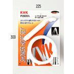 【ポイント最大 10倍】水栓部材 KVK PZ620L シャワーセット白1.6m ホワイトSTヘッド