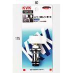 【ポイント最大 10倍】水栓部材 KVK PZKF4GN シャワー切替レバー部一式