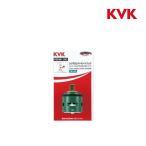 【ポイント最大 10倍】シングルレバーカートリッジ KVK ▼PZKM110C 上げ吐水用 [☆]