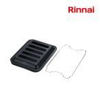 【在庫あり】ガスコンロ 関連部材 リンナイ RBO-PC90W ココットプレート ワイドグリル [■☆]