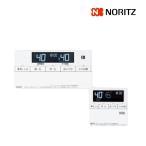 【BS受賞!】ガスふろ給湯器 ノーリツ RC-J101Eマルチセット (0708134) リモコン [☆5]