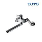 【在庫あり】TOTO キッチン用水栓金具 TKS05311J GGシリーズ 壁付シングル混合水栓 一般地・寒冷地共用 ※TKGG30E取換推奨品 [☆2]