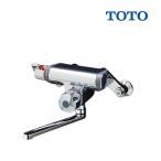 TOTO TMF47ARR 浴室バス水栓 壁付きタイプ サーモスタットバス水栓 自動水止め 定量止水 [☆]