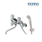 【ポイント最大 10倍】TOTO  TMS20C  シャワー水栓・一般シリーズ・ 壁付タイプ スプレー(節水) [☆]