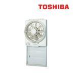 VRW-25X2 窓用換気扇 東芝 25cm 給排気式 [☆]