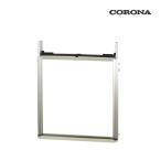 【ポイント最大 10倍】ルームエアコン別売り品 コロナ WT-8 ウインドエアコン用窓枠 CW用 テラス窓用 [■]