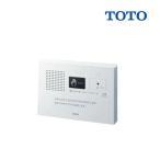 YES400DR TOTO トイレ用擬音装置・音姫 手かざし・露出タイプ(乾電池タイプ)[☆5]