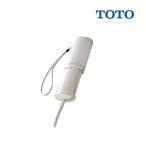 YEW350 TOTO トラベルウォシュレット/携帯ウォシュレット・携帯用おしり洗浄器 ホワイト [☆△]