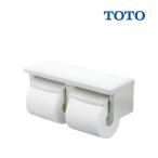 TOTO 棚付二連紙巻器 YH650
