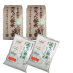 お茶 赤ちゃん番茶 ティーパック 10g×40パック 2袋入 紙袋詰2袋入 1ケース
