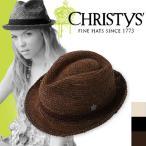 クリスティーズ ハット ニンビン CCS512 CHRISTYS' HAT NIMBIN ストローハット カンカン帽