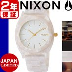 ニクソン 腕時計 時計 メンズ レディース ゴールド タイムテラー アセテート べっ甲 NIXON The Time Teller Acetate 国内正規2年保証