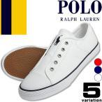 ポロ ラルフローレン Polo Ralph Lauren スニーカー レディース ラリー カーソン スリッポン 靴 ブランド 歩きやすい 白 ホワイト RALLYE ROWENN