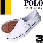 ポロ ラルフローレン Polo Ralph Lauren スニーカー レディース スリッポン 白 黒 ホワイト ブラック ブランド おしゃれ Carlee Twin Gore2