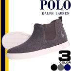 ショッピングポロ ポロ ラルフローレン Polo Ralph Lauren スニーカー ウール シューズ ハイカット サイドゴア レディース おしゃれ 黒 ブラック ネイビー CARLEE JODPHER