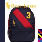 ポロ ラルフローレン Polo Ralph Lauren バッグ バックパック リュック デイバッグ ビッグポニー レディース メンズ ブランド おしゃれ BANNER STRIPEll