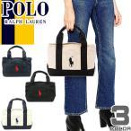 ポロ ラルフローレン Polo Ralph Lauren トートバッグ キャンパス トート バッグ ファスナー レディース キャンバストート ブランド 布 PONY TOTE Small