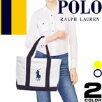 ポロ ラルフローレン Polo Ralph Lauren トートバッグ レディース メンズ 2018 大 a4 ブランド 布 大きめ キャンバス 通勤 ブランド CAMINO TOTE