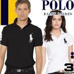 ポロ ラルフローレン Polo Ralph Lauren ポロシャツ メンズ ボーイズ レディース 半袖 ビッグポニー 白 黒 紺 ネイビー LL ブランド