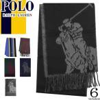 ポロ ラルフローレン Polo Ralph Lauren マフラー スカーフ メンズ レディース ポニー刺繍 リバーシブル ウール ブランド チェック 無地 黒 ブラック