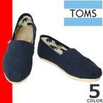 トムズ トムス シューズ トムズシューズ TOMS Shoes 靴 レディース メンズ スリッポン エスパドリーユ 大きいサイズ [アウトレット]
