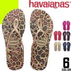 ハワイアナス ルナ スリム ビーチサンダル レディース 痛くない 歩きやすい サンダル ペタンコ 小さいサイズ 可愛い 旅行 ブランド havaianas LUNA