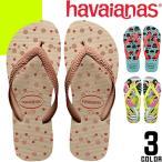 ハワイアナス トップ ビーチサンダル レディース 痛くない 歩きやすい サンダル ペタンコ 小さいサイズ 可愛い 旅行 ブランド 花柄 フラットサンダル TOP
