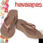 ショッピングハワイアナス ハワイアナス ハイファッション 厚底 ヒール 日本正規品 ビーチサンダル レディース havaianas HIGH FASHION