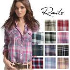 レイルズ Rails チェックシャツ ネルシャツ レディース 長袖 正規品 アウトレット メール便発送