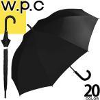 wpc w.p.c 傘 日傘 晴雨兼用 軽量 遮光 uv 遮熱 大きい メンズ