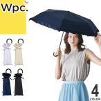 wpc w.p.c 傘 折りたたみ傘 日傘 雨傘 晴天兼用 レディース 大きい 丈夫 軽量 おしゃれ かわいい ブランド 刺繍