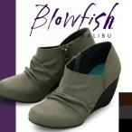 ブローフィッシュ バエズ ブーツ ウェッジソール Blowfish BAEZ