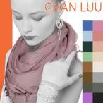 チャンルー CHAN LUU ストール カシミア アンド シルク スカーフ