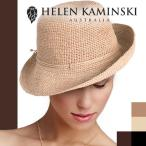 ショッピングヘレンカミンスキー ヘレンカミンスキー HELEN KAMINSKI 帽子 プロバンス8 PROVENCE8