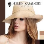 ショッピングヘレンカミンスキー ヘレンカミンスキー HELEN KAMINSKI 帽子 プロバンス10 PROVENCE10