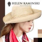 ショッピングヘレンカミンスキー ヘレンカミンスキー HELEN KAMINSKI 帽子 プロバンス12 PROVENCE12