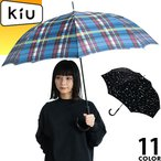 kiu キウ 傘 メンズ レディース 長傘 ジャンプ 日傘 晴雨兼用 uv 雨傘 大きめ 軽量 丈夫 おしゃれ ブランド K32