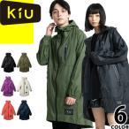 ショッピングレイン kiu キウ レインポンチョ K28 ポンチョ レインコート レディース メンズ 自転車 雨がっぱ 雨合羽 メール便発送