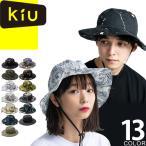ショッピングハット kiu キウ サファリハット K40 ハット 帽子 防水 撥水 雨 UVカット レディース メンズ アウトドア SAFARI HAT メール便発送
