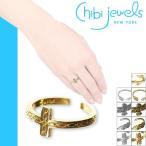 チビジュエルズ Chibi Jewels Ring Brass Silver 指輪 C型リング メール便発送