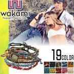 手鍊 - ワカミ wakami ブレスレット アンクレット メンズ レディース ラップブレスレット ミサンガ ブランド 7strands Bracelet
