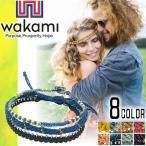 ワカミ wakami ブレスレット アンクレット メンズ レディース ラップブレスレット ミサンガ ブランド 3strand