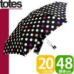 トーツ 折りたたみ傘 傘 日傘 軽量 晴雨兼用 レディース totes Mini Manual 8374