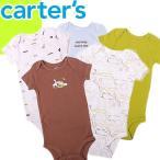 カーターズ carter's ベビー服 ロンパース カバーオール ボディースーツ 半袖 5枚セット 出産祝い 新生児 女の子 男の子 赤ちゃん 肌着 ギフト プレゼント