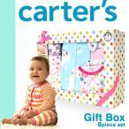 カーターズ アウトレット ロンパース スタイ よだれかけ おしゃれ 出産祝い おもちゃ タオル Carter's 6点セット